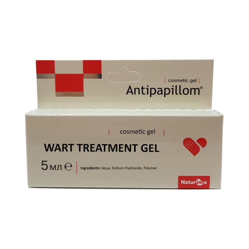 anti papilloma cream