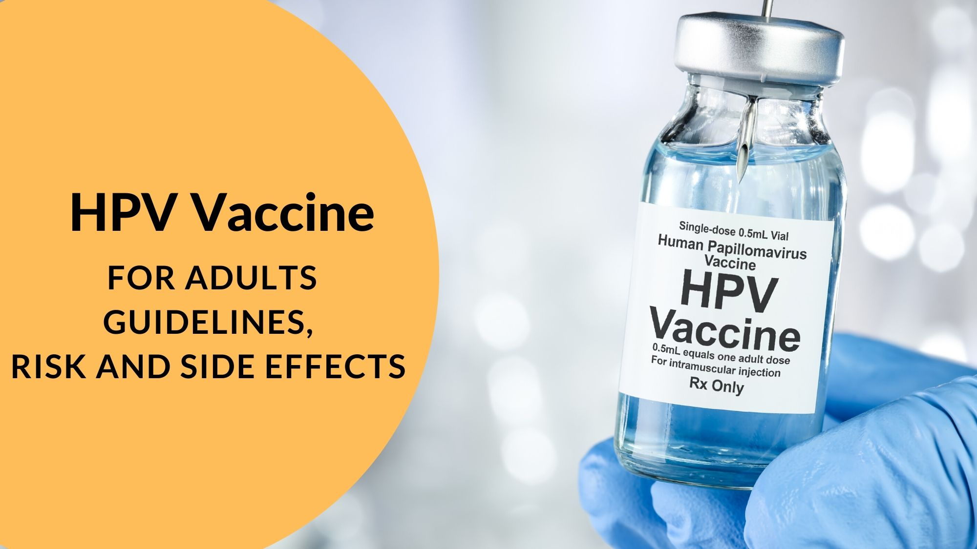 hpv vaccine side effects sterile