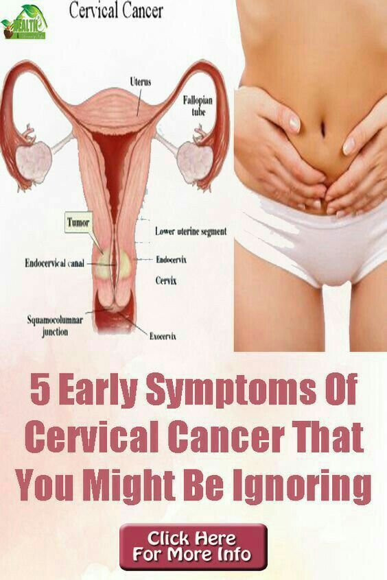 hpv cause ovarian cancer)