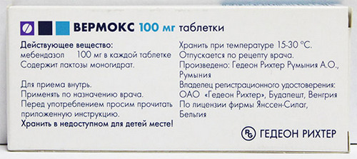 helmintox how to take)