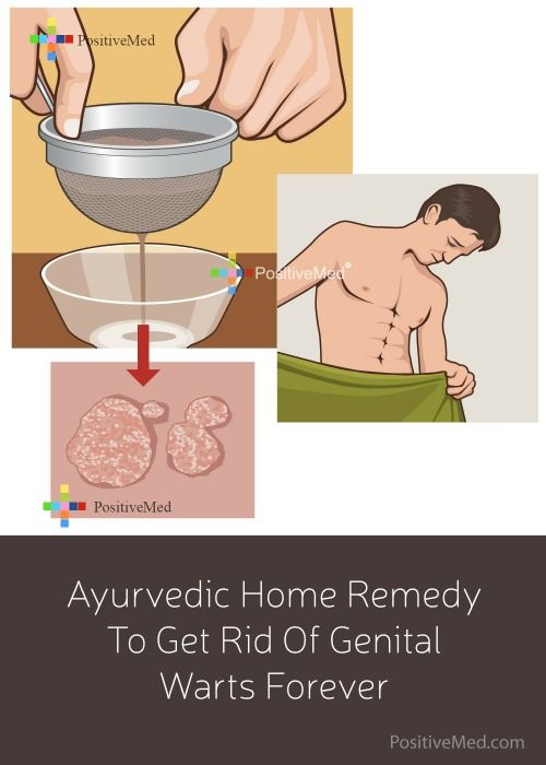 hpv treatment ayurveda