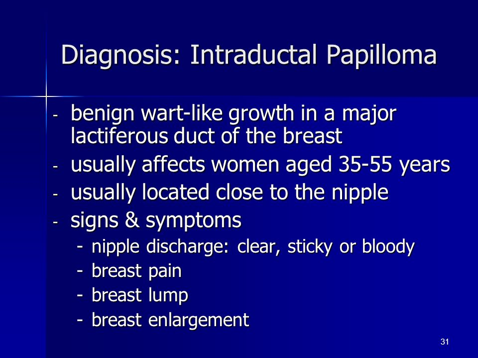 ductal papilloma pain)