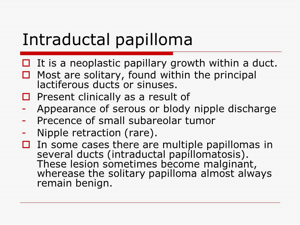 Intraductal papilloma of breast treatment